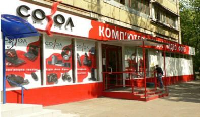 Sokol.ua: «Мы уже решили все вопросы и работаем в штатном режиме»