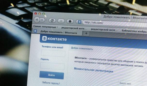 «ВКонтакте»-2014: уход Дурова, кадровые перестановки и новая структура акционеров
