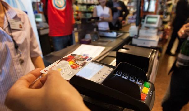 ПриватБанк выпустил новое приложение для бесконтактной оплаты