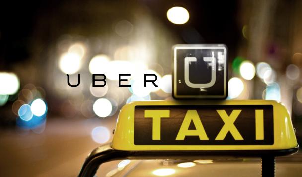 Uber: однажды мир прогнется под нас