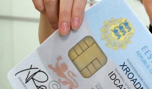 Электронное гражданство в Эстонии: новые возможности для бизнесменов?