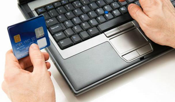 Что украинцы покупали в интернете в прошлом году?