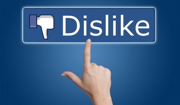 Обратная сторона работы в Facebook