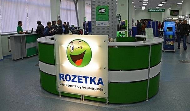 10 лет на рынке: главные факты о крупнейшем интернет-магазине Украины