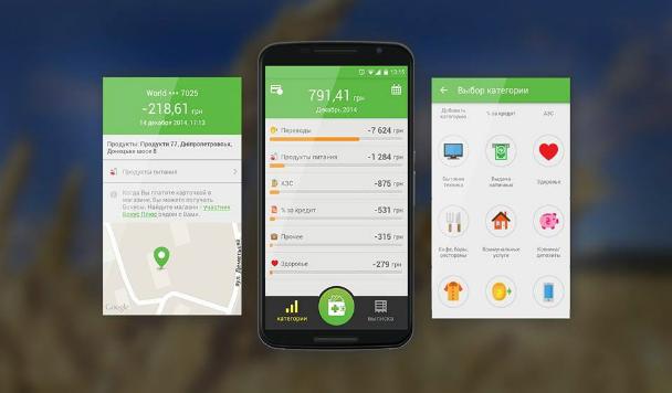 Мобильные приложения для бизнеса: новинки от «ПриватБанка» и Prom.ua