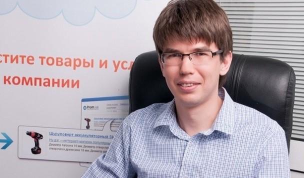 Prom.ua купила украинский стартап «Метнись кабанчиком»