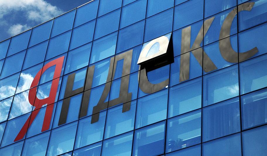 Акции «Яндекса» выросли на 7% и продолжают расти