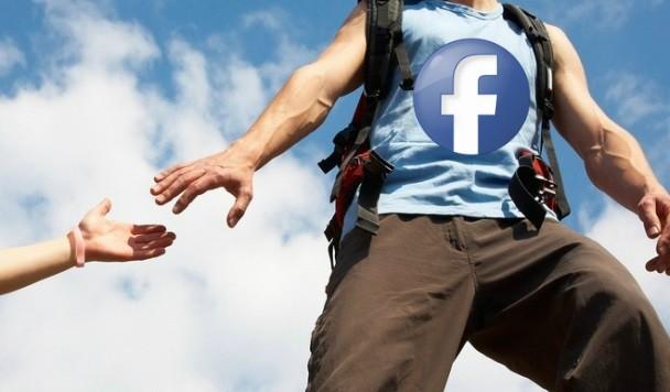 Facebook спешит на помощь