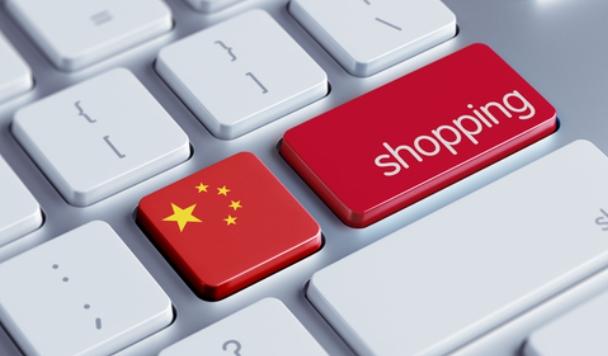Китайский рынок электронной коммерции продолжает расти
