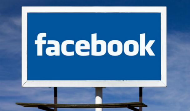 Facebook запустил онлайн-курсы для SMM-менеджеров