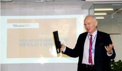 IT-бизнесмен Вадим Роговский: «Если ты умный, предложи себя деньгам»