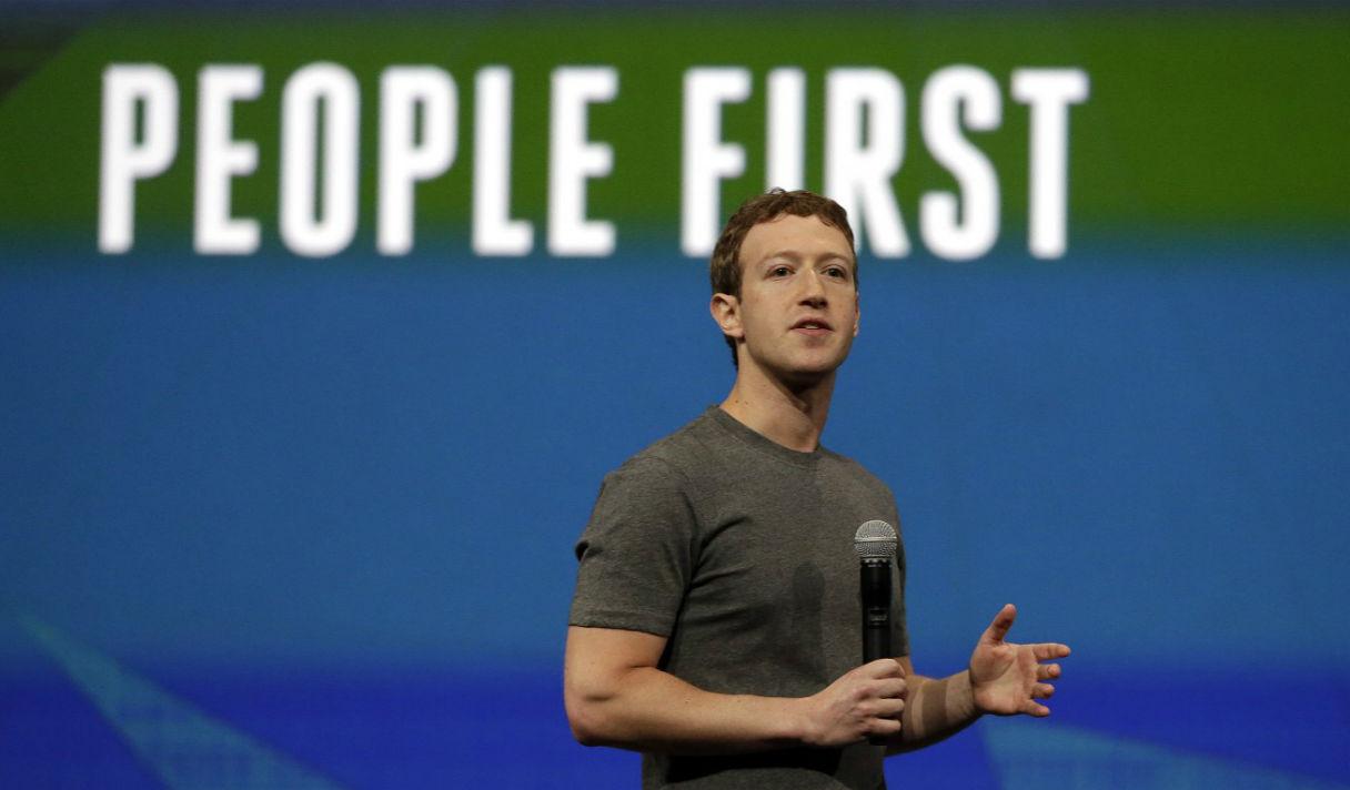 В Индонезии появился бесплатный интернет от Цукерберга