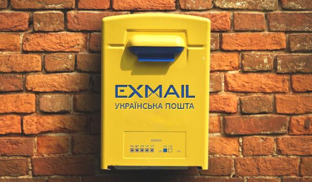 Отключение EX.UA и запуск защищенной почты ExMail. Какая связь?