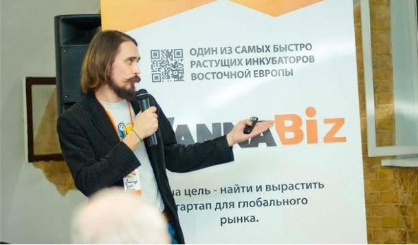 В Украине появился первый инвестиционный синдикат