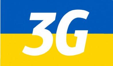 Блиц-опрос IT-деятелей Украины: «Зачем вам 3G?»