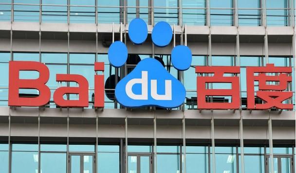 Baidu инвестировал миллионы в сервис Taboola