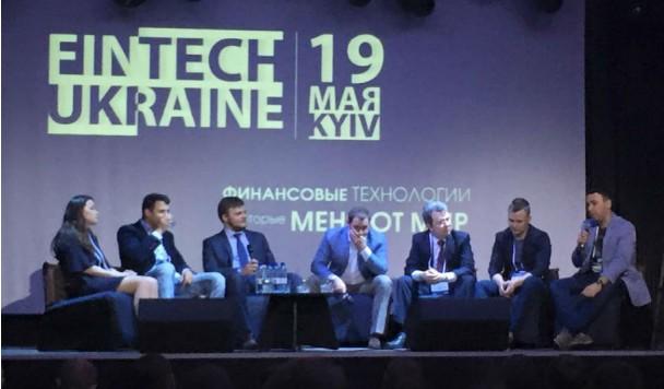В столице проходит первая конференция финансовых стартапов