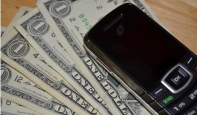 Сколько будет стоить 3G?
