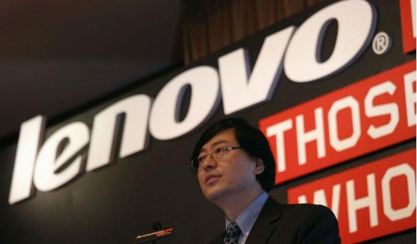 Прибыль Lenovo выросла на 1%