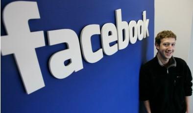 9 малоизвестных фактов о Facebook (инфографика)