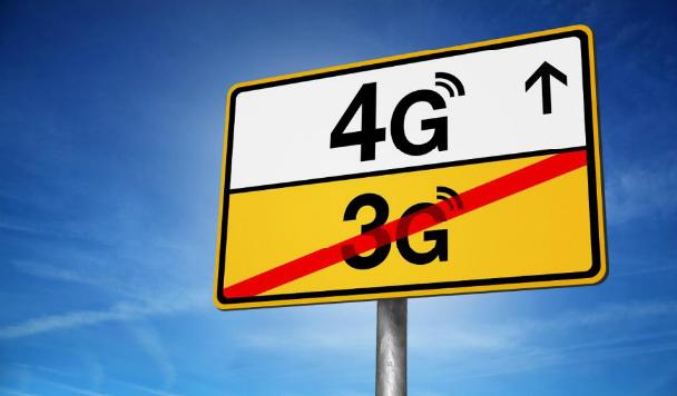 НКРСИ готовится к запуску в Украине 4G