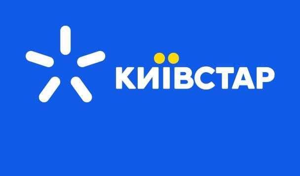 «Киевстар» представил 3G тарифы и обновленный бренд