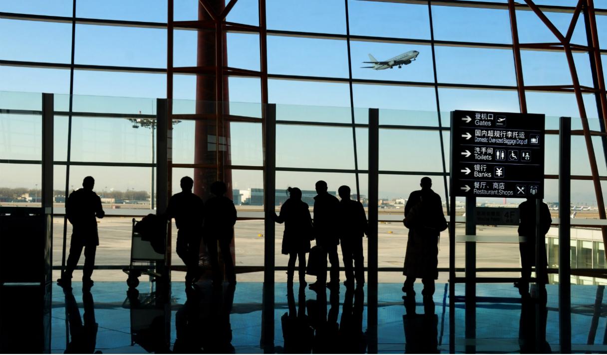 Китайская туристическая платформа Qunar привлекла $500 млн