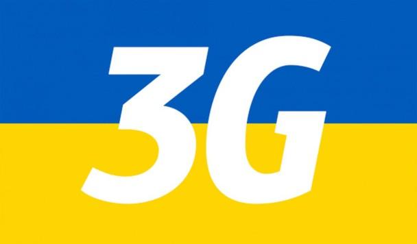 Кто останется без 3G?