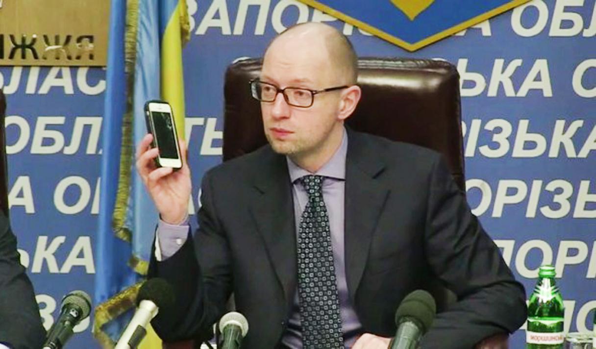 У государства будет собственная мобильная связь