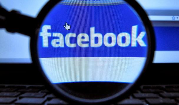 Что можно узнать о пользователе по Facebook-аккаунту