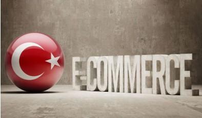 Объем электронной торговли в Турции достиг 6,34 млрд евро