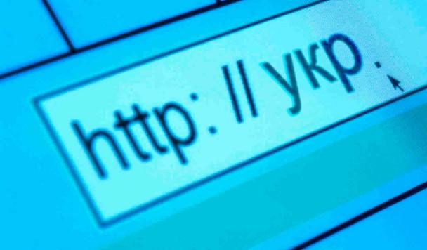 Рынок украинских доменов откатился к уровню 2011 года