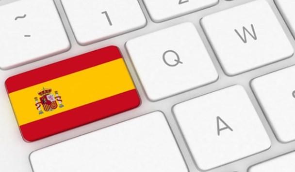 Оборот электронной коммерции Испании в 2014 году составил 15,9 млрд евро