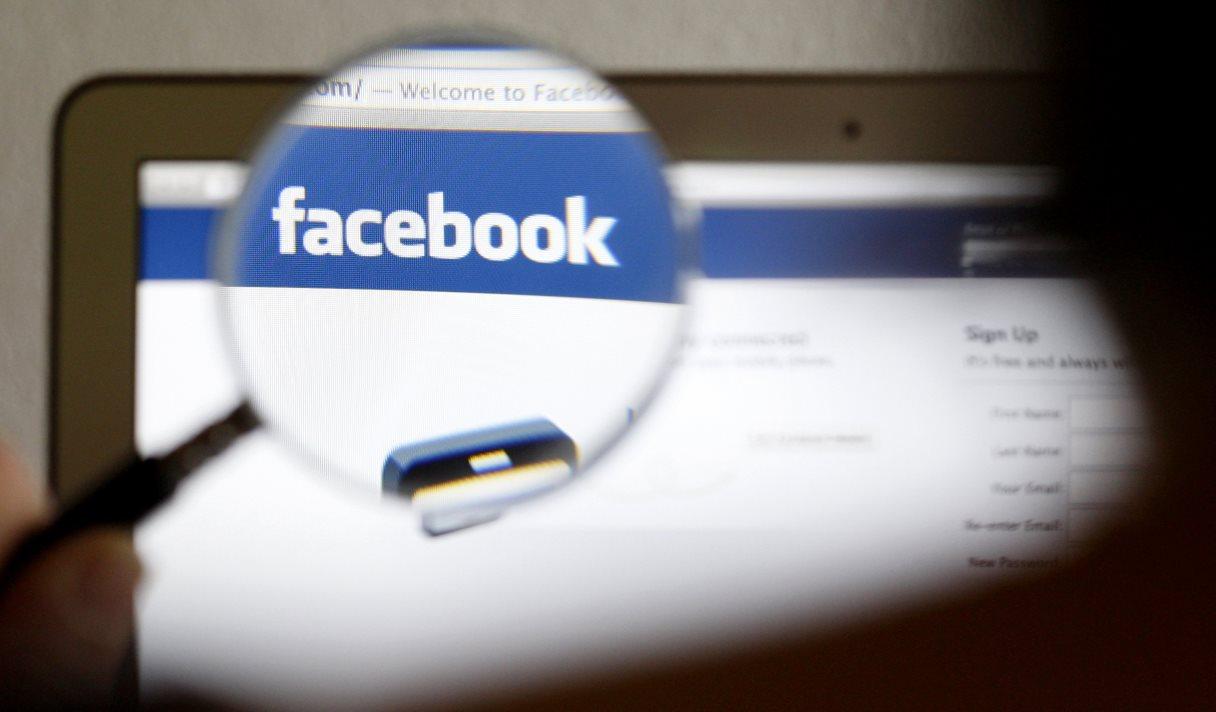 У Facebook появились проблемы с конфиденциальностью