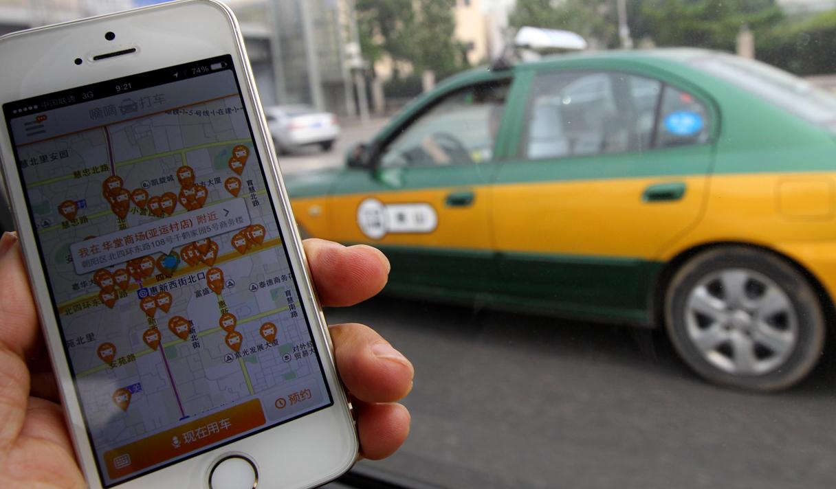 Откуда приходят деньги на технологический рынок Китая?
