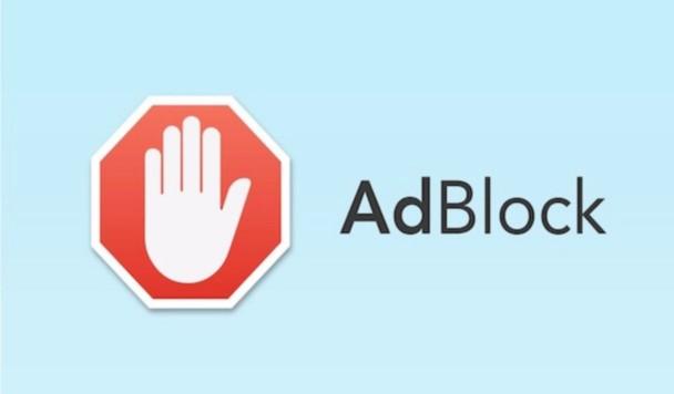 Софтом для блокировки рекламы пользуется уже  200 млн человек