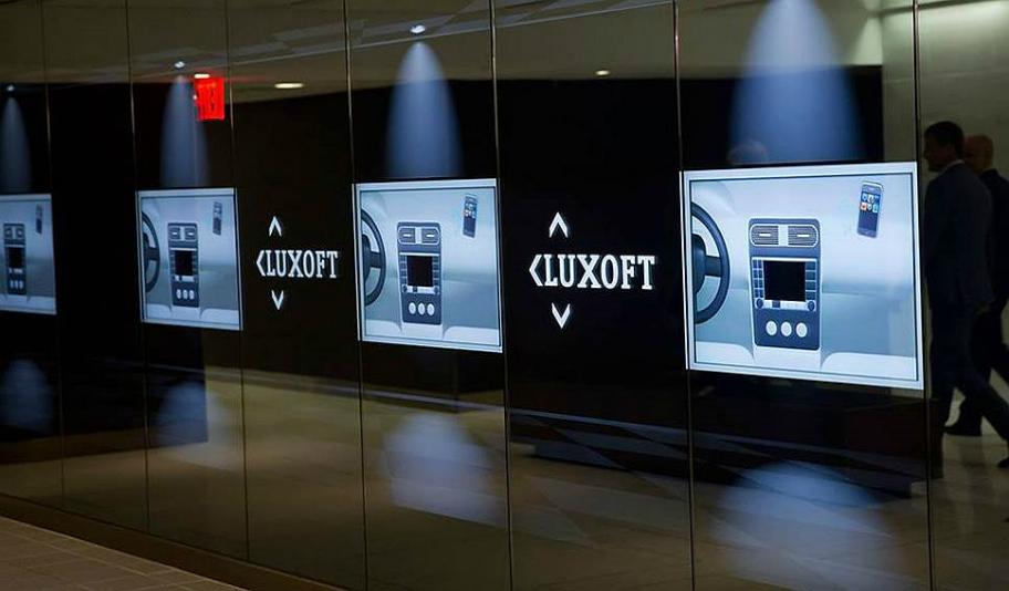 СБУ подозревает Luxoft в пособничестве сепаратистам