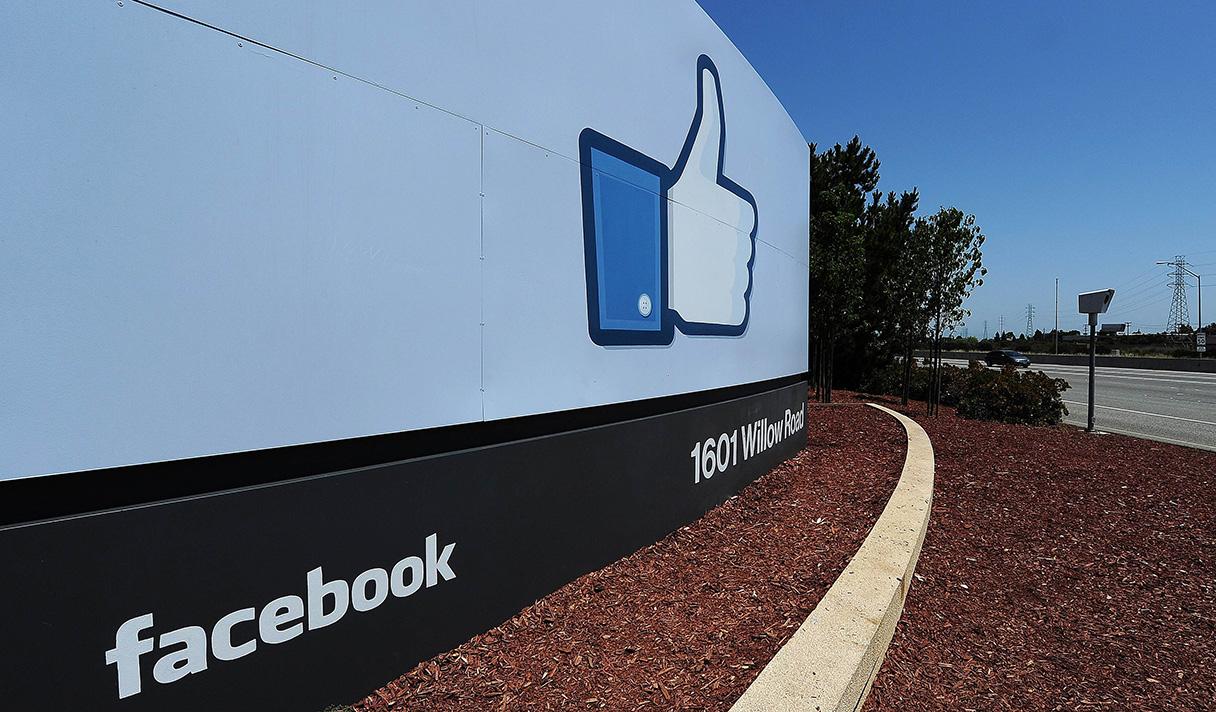 17 фраз, которые поймут лишь сотрудники Facebook