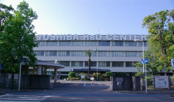 Скандал с Toshiba: компания обманывала акционеров