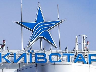 «Киевстар» готовит новые курортные города к запуску 3G