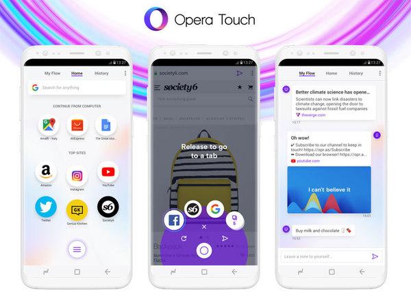 Opera выпустила мобильный браузер Touch