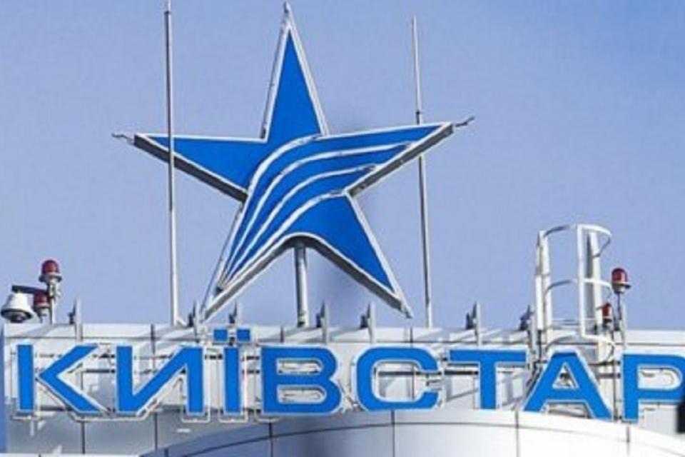 К 3G-сети Киевстар подключены уже 323 населенных пункта
