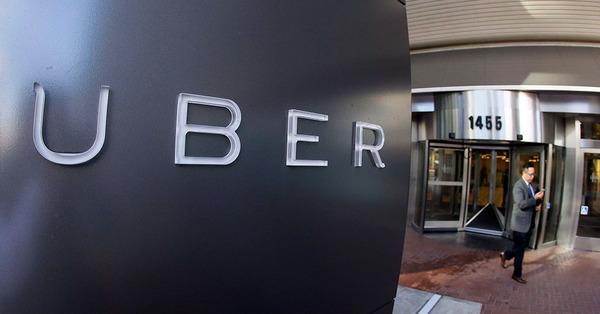 Uber собирается выйти на биржу в 2019 году