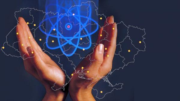 В Украине создали Национальный фонд исследований, который будет выдавать гранты на науку