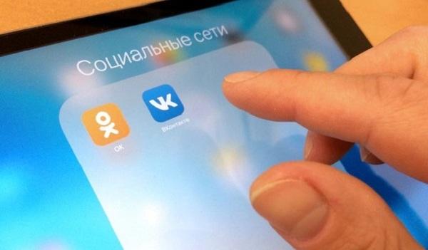 Украинцы стали больше пользоваться запрещенными российскими соцсетями