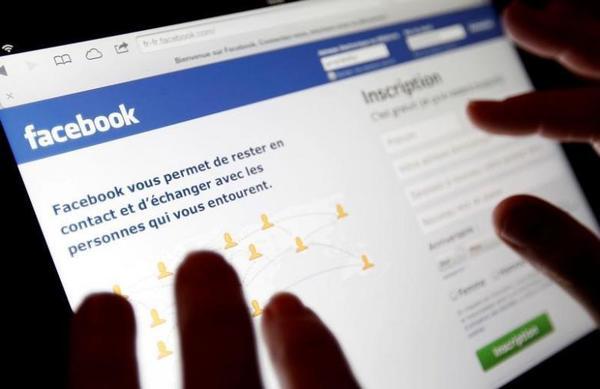 Власти Евросоюза оштрафовали Facebook за недостоверную информацию при покупке WhatsApp