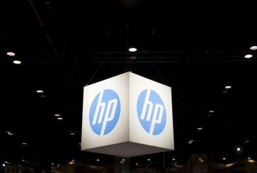 В ближайшие годы HP сократит около 4000 сотрудников