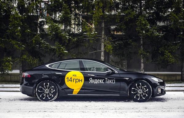 Яндекс.Такси добрался до Одессы