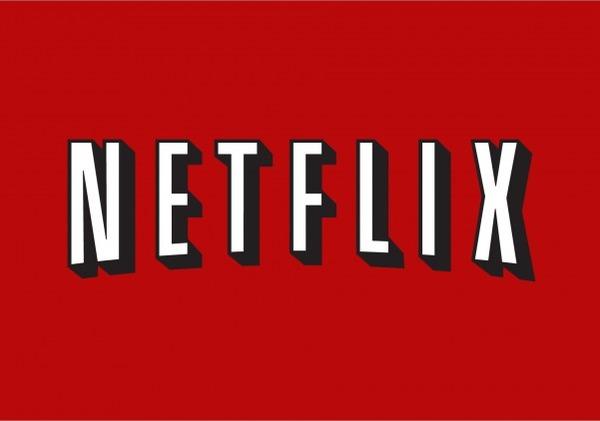 Netflix передумала выходить на китайский рынок