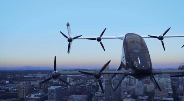 Airbus показала принцип работы своего «летающего такси»